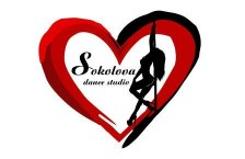 Студия «SokolovaDanceStudio»